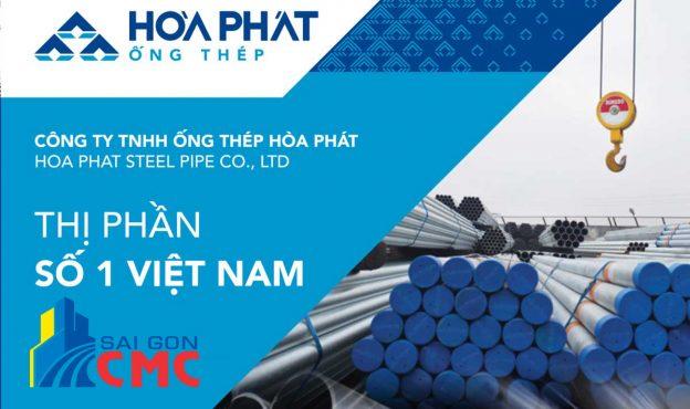Thông tin bảng báo giá thép Hòa Phát tại Tphcm mới nhất